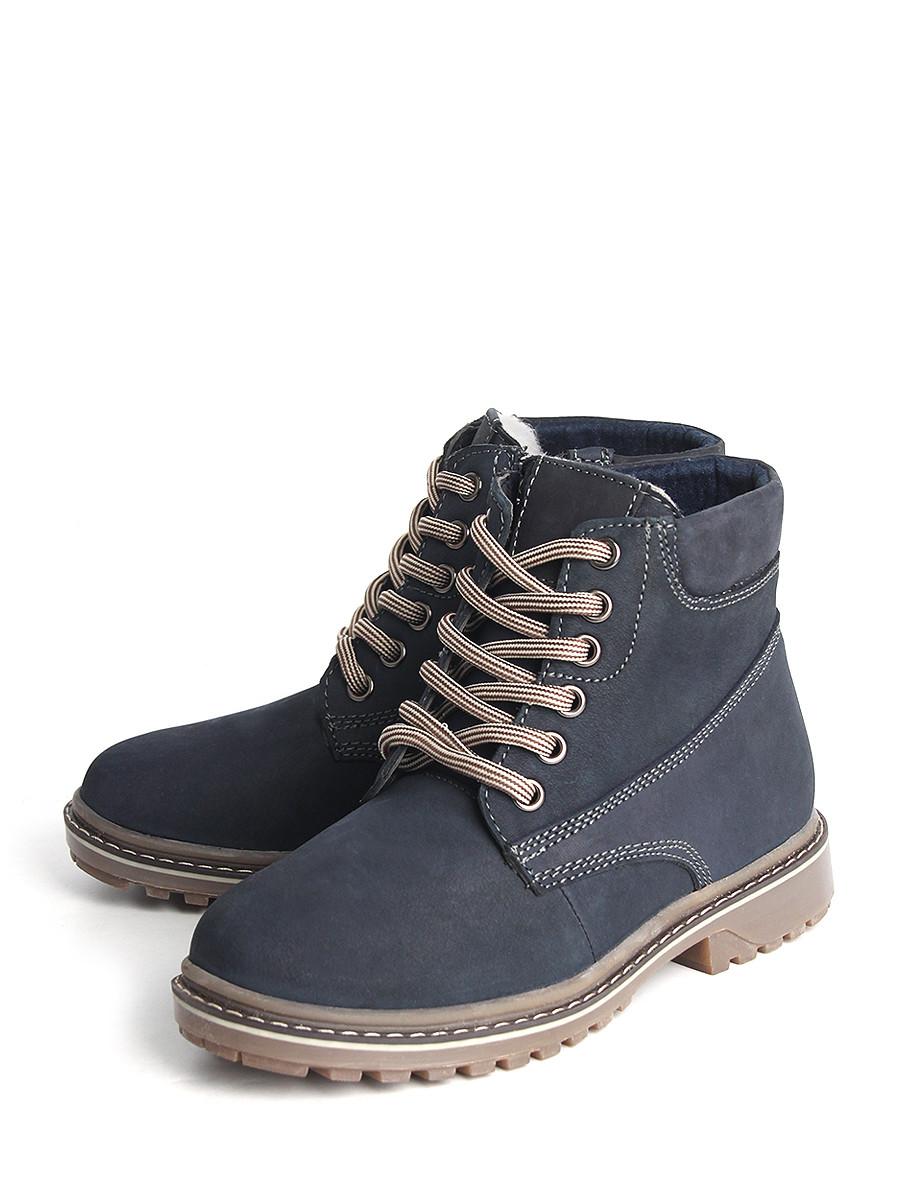 Купить Ботинки CROSBY, синий, нубук, зима