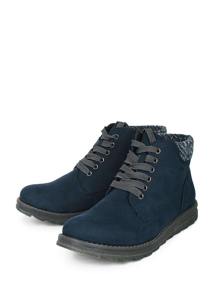 Купить со скидкой Ботинки Marco Tozzi