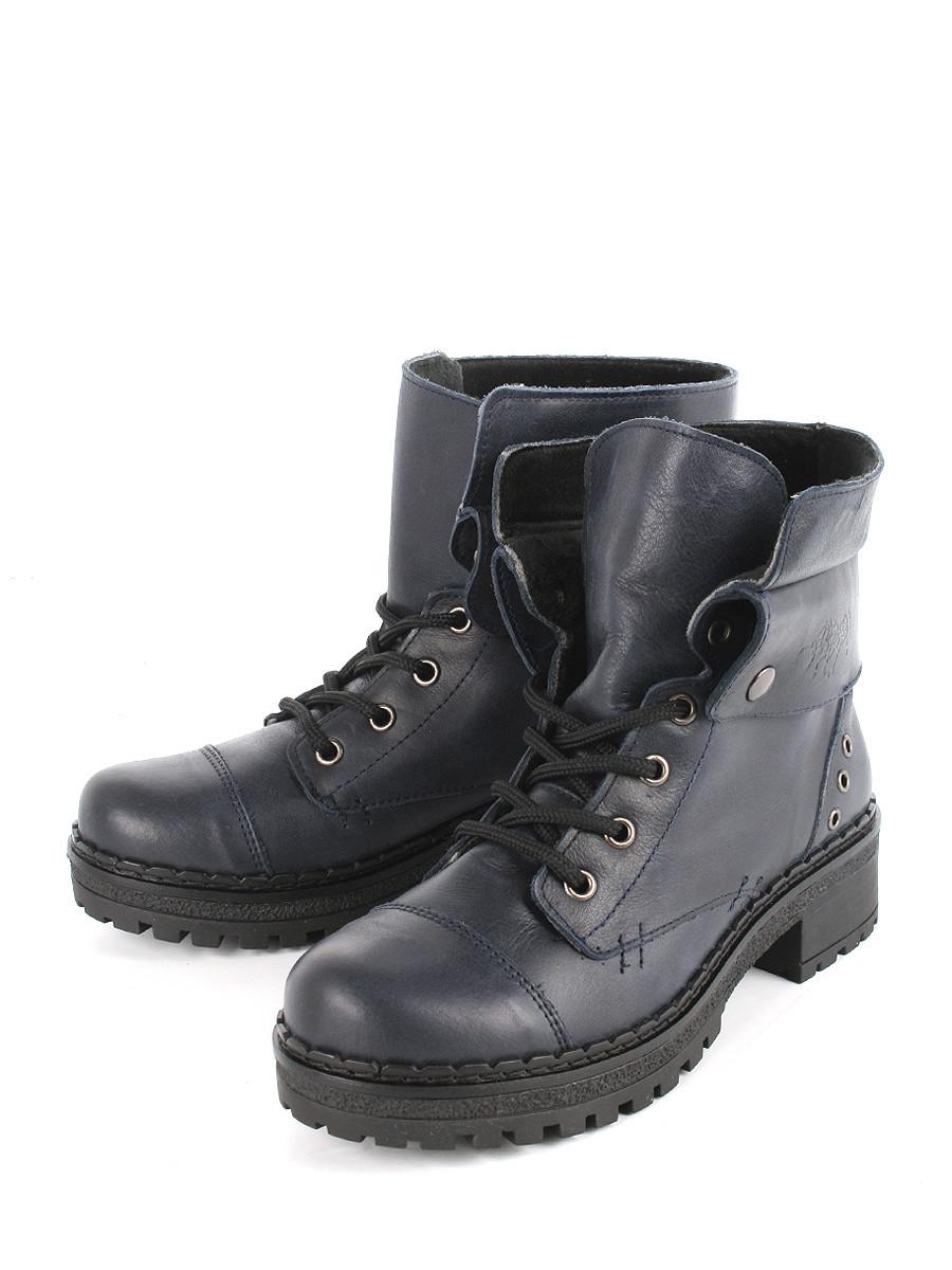 Купить со скидкой Ботинки El tempo
