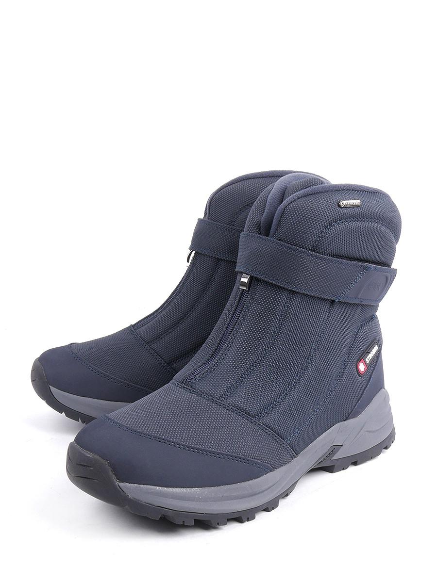Ботинки STROBBS 0000138486 от Bashmag