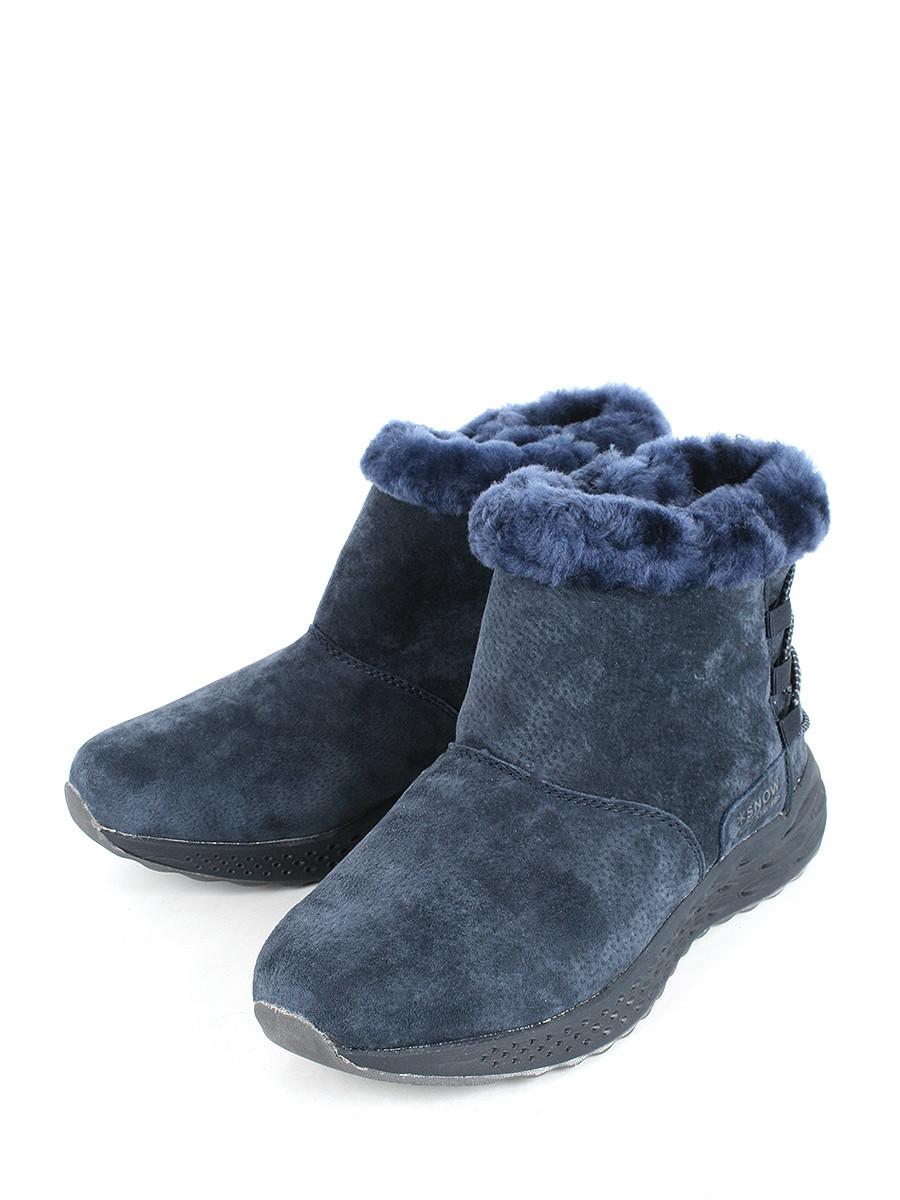 Ботинки STROBBS 0000138490 от Bashmag