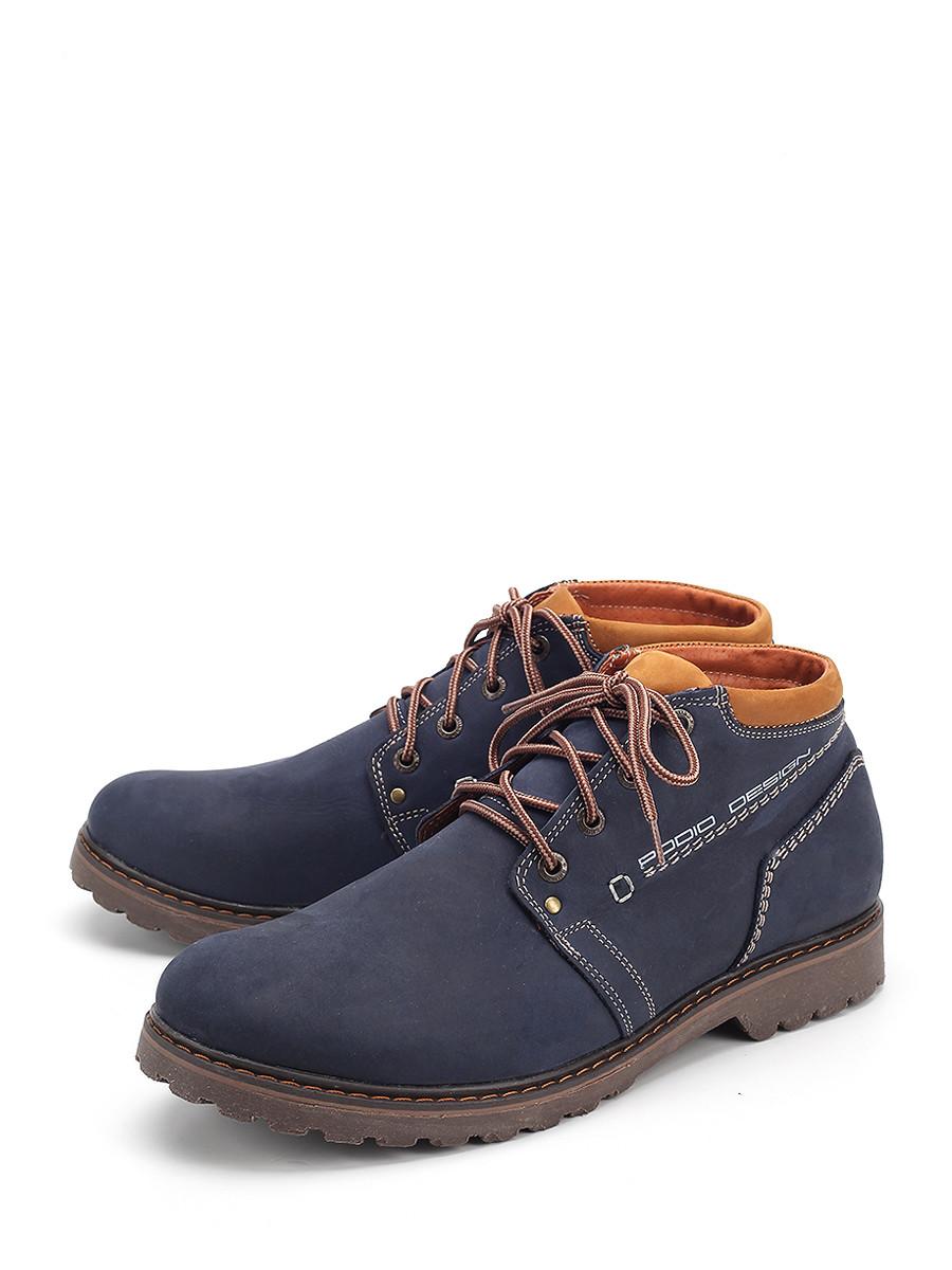Ботинки PODIO