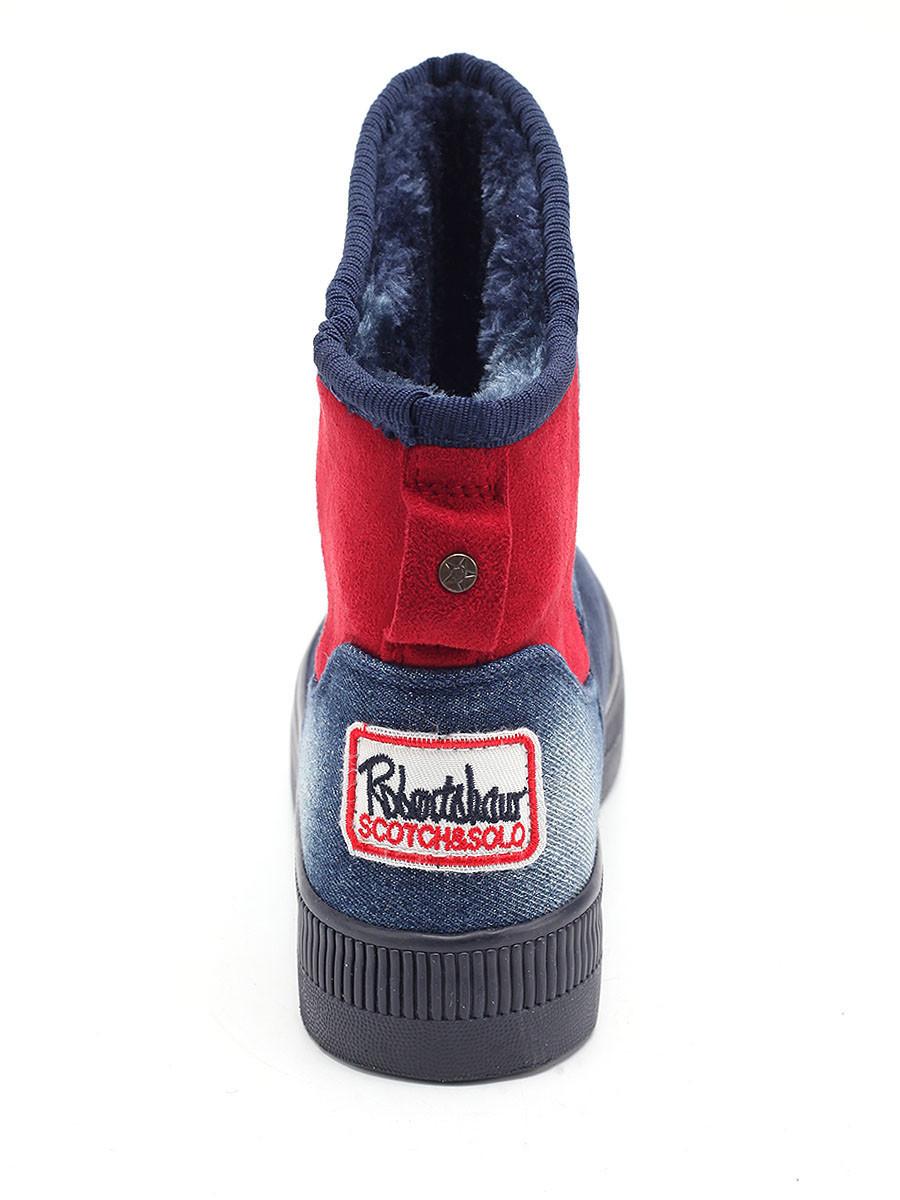 Интернетмагазин обуви   Vrasmerru