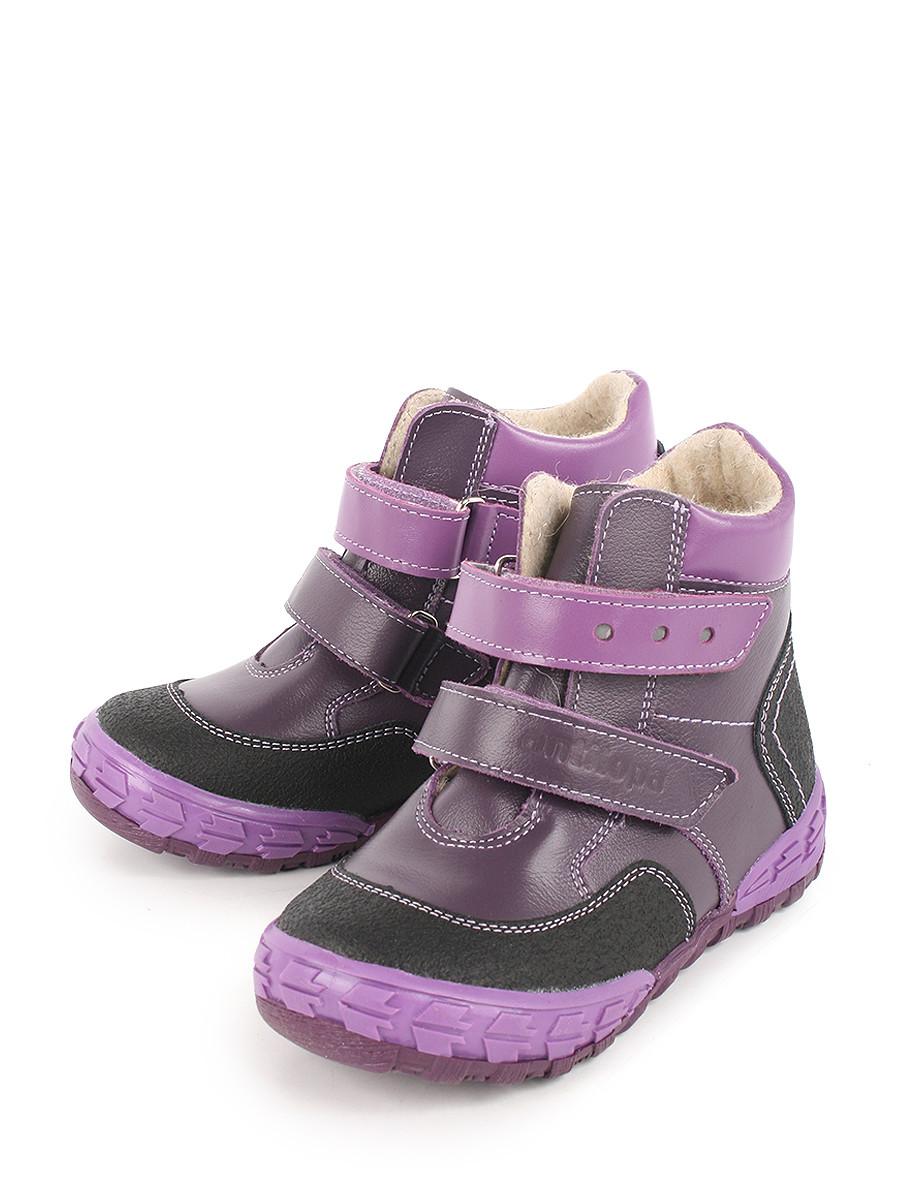 465d90fdd Ботинки Antilopa 0000138720 купить в интернет-магазине bashmag.ru!