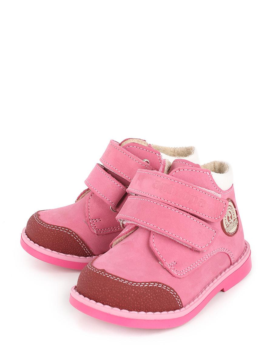 daa025cea Ботинки Antilopa 0000138732 купить в интернет-магазине bashmag.ru!