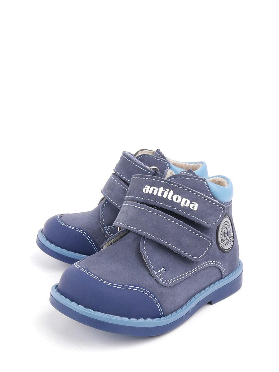 658a6978a Ботинки Antilopa 0000142244 купить в интернет-магазине bashmag.ru!